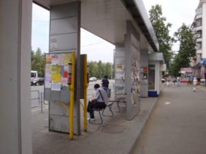 Электронные табло на остановках в Челябинске не работают