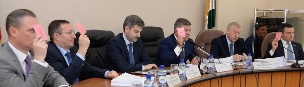 Форум о пассажирском транспорте Челябинска