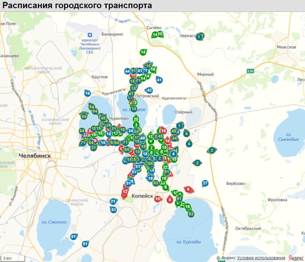 сколько трамваев, троллейбусов, автобусов в Челябинск